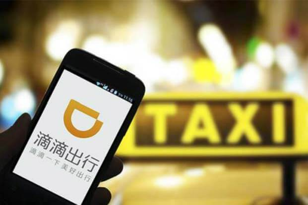 Didi Chuxing Funding $4 Billion