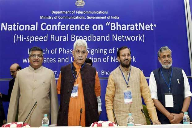 BharatNet Phase 1 Connect Internet Service