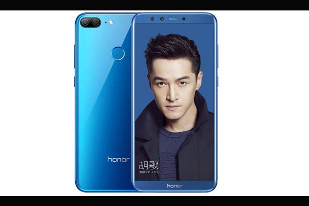 Honor 9 Lite Launch Flipkart Exclusive