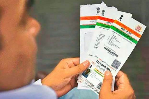 UIDAI Introduces Virtual ID Limited KYC